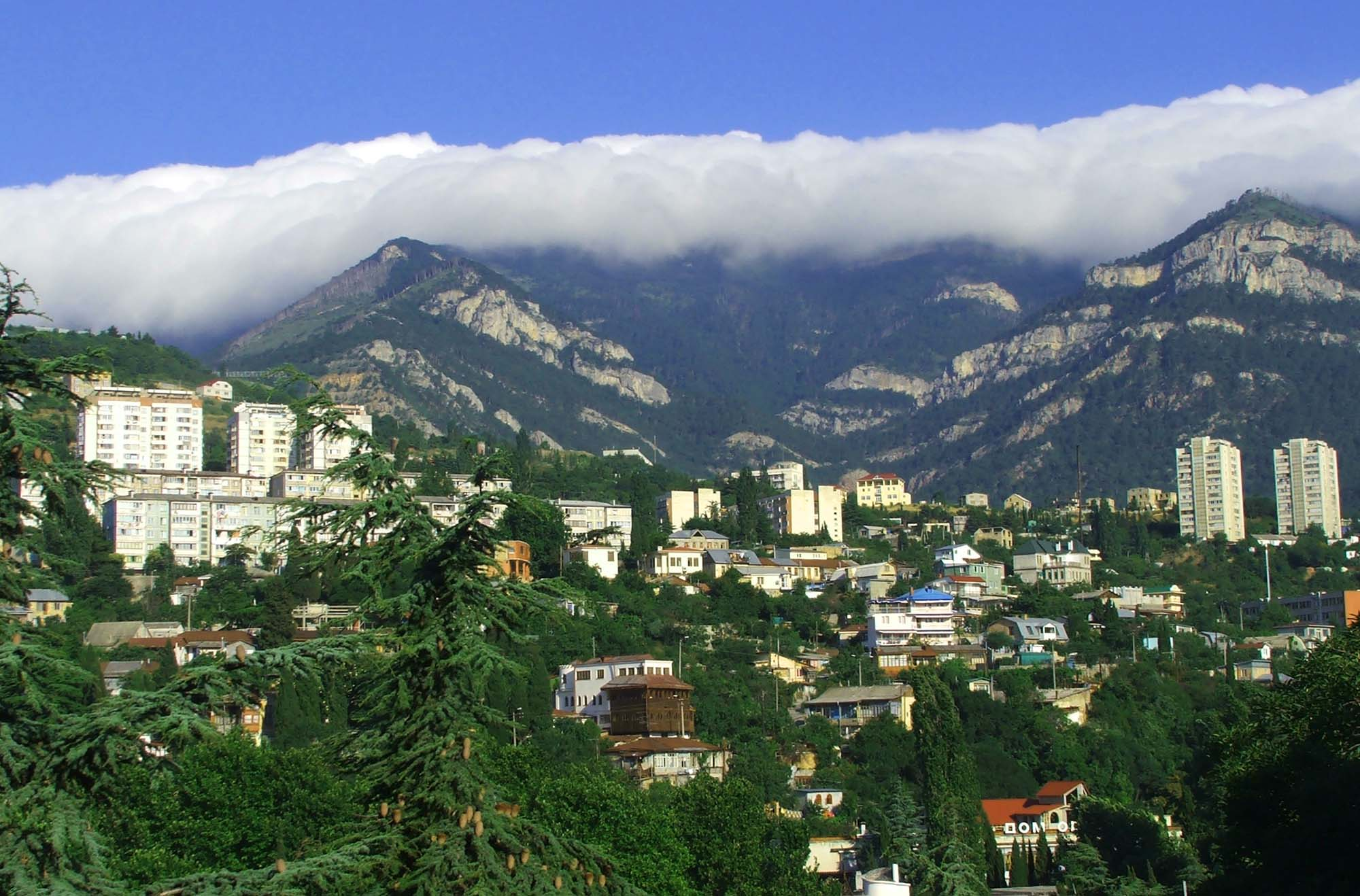 Yalta city general view beautiful Ukraine photo